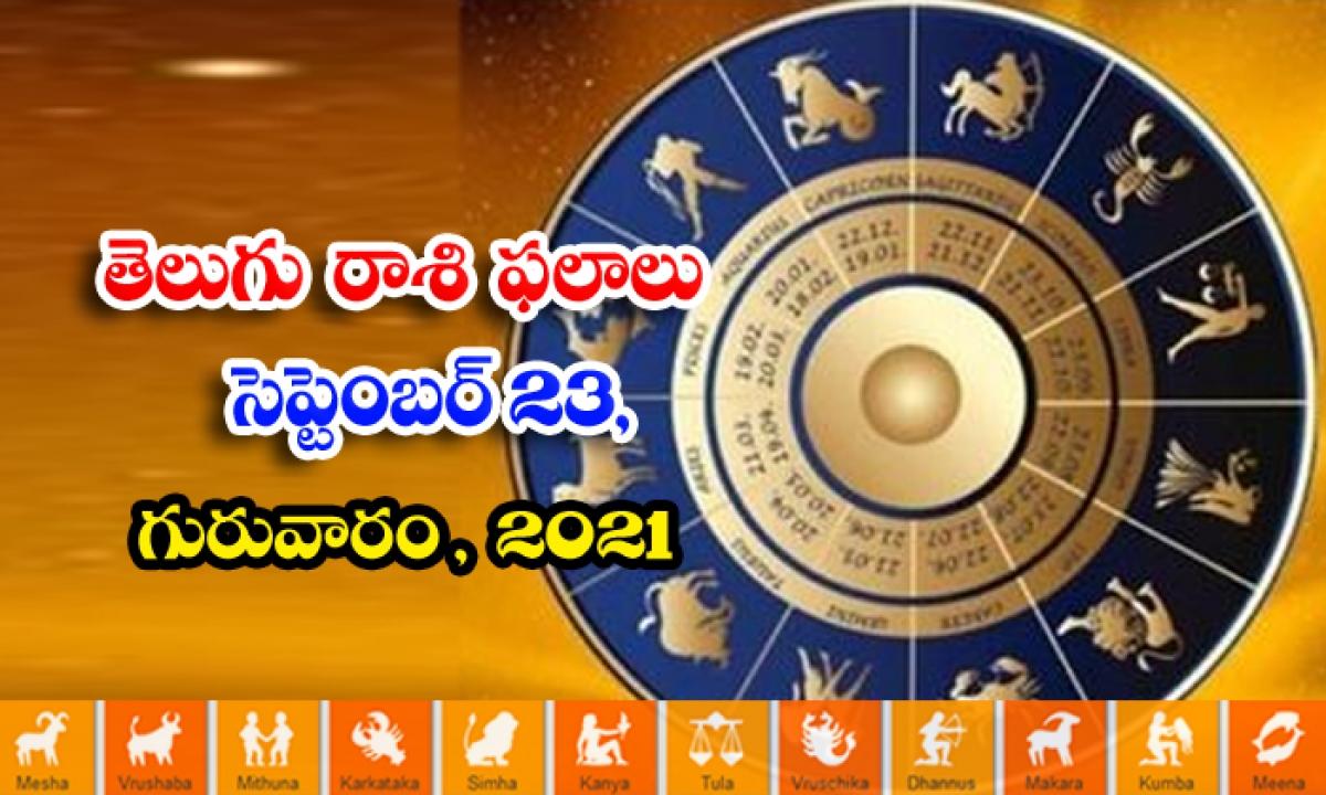 Telugu Daily Astrology Prediction Rasi Phalalu September 23 Thursday 2021-TeluguStop.com
