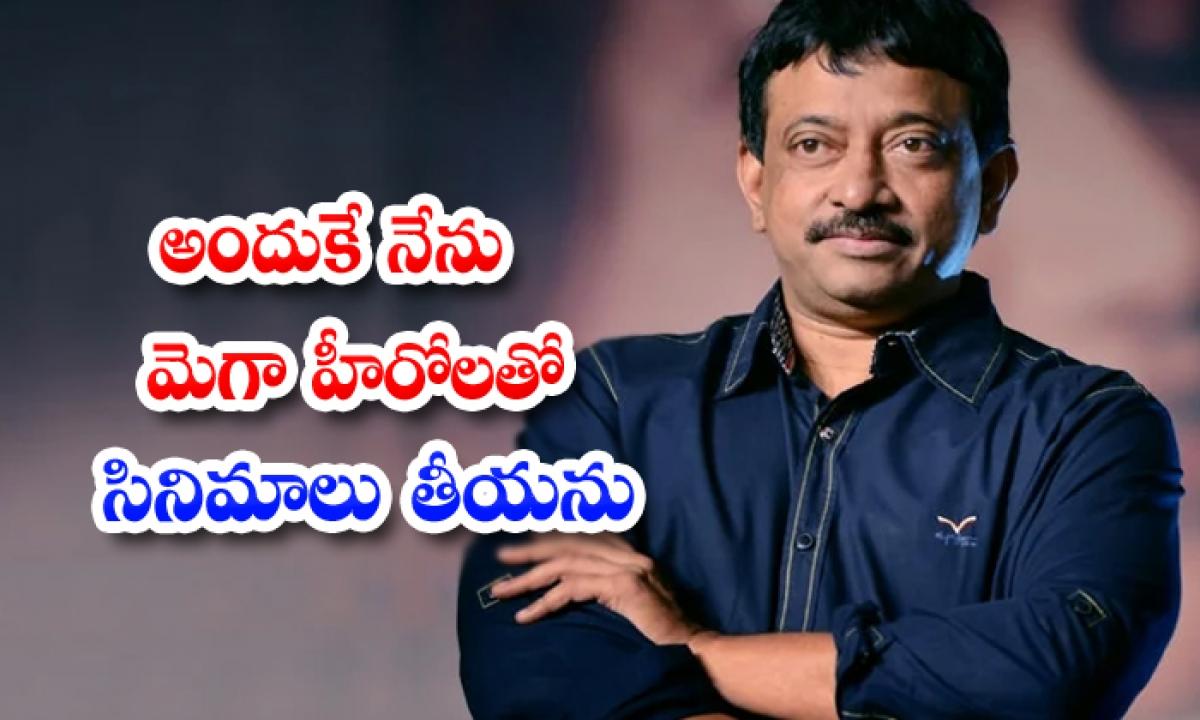 Director Ram Gopal Varma About Mega Hero Movies-TeluguStop.com