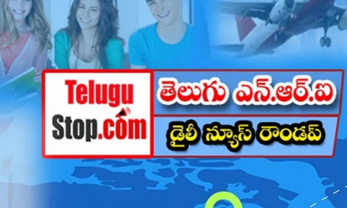 Telugu Nri America Canada News Roundup Breaking Headlines Latest Top News 13 September 2021-తెలుగు ఎన్.ఆర్. ఐ డైలీ న్యూస్ రౌండప్-Latest News - Telugu-Telugu Tollywood Photo Image-TeluguStop.com