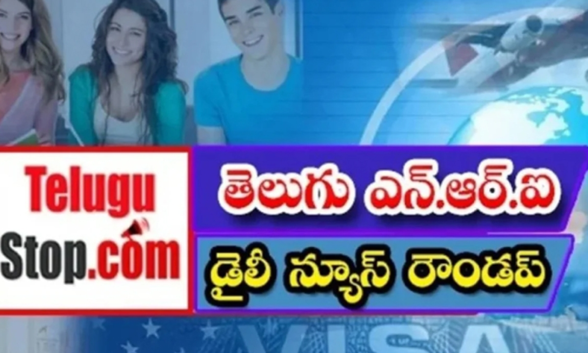 Telugu Nri America Canada News Roundup Breaking Headlines Latest Top News October 13 2021-తెలుగు ఎన్.ఆర్. ఐ డైలీ న్యూస్ రౌండప్-Latest News - Telugu-Telugu Tollywood Photo Image-TeluguStop.com