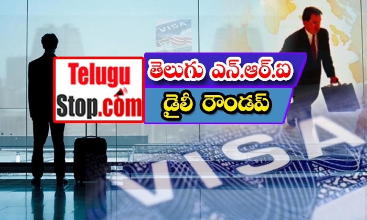 Telugu Nri America Dubai Canada News Roundup Breaking Headlines Latest Top News July 26 2021-తెలుగు ఎన్.ఆర్.ఐ డైలీ న్యూస్ రౌండప్-Breaking/Featured News Slide-Telugu Tollywood Photo Image-TeluguStop.com
