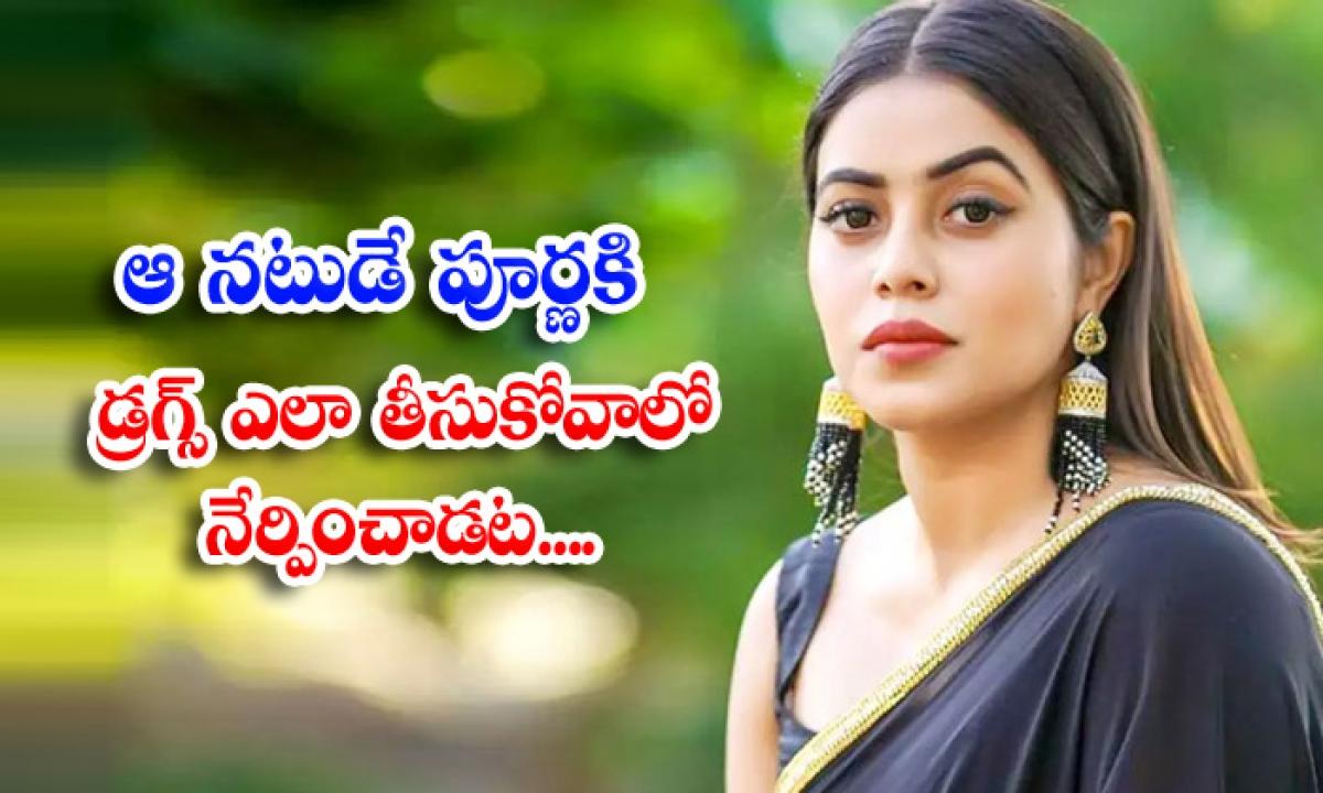 Telugu Actress Poorna About Drug Consumption Scene Acting-TeluguStop.com