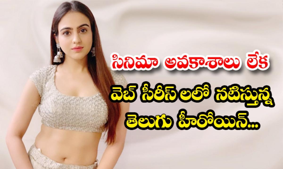 Telugu Actress Aksha Pardasany Got A Chance In Web Series-TeluguStop.com