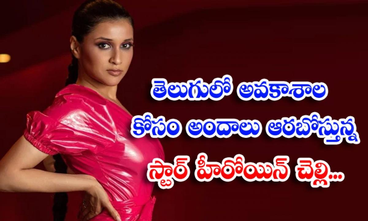 Telugu Actress Mannara Chopra Looks Stunning Tight Outfit Attire-తెలుగులో అవకాశాల కోసం అందాలు ఆరబోస్తున్న స్టార్ హీరోయిన్ చెల్లి….-Latest News - Telugu-Telugu Tollywood Photo Image-TeluguStop.com