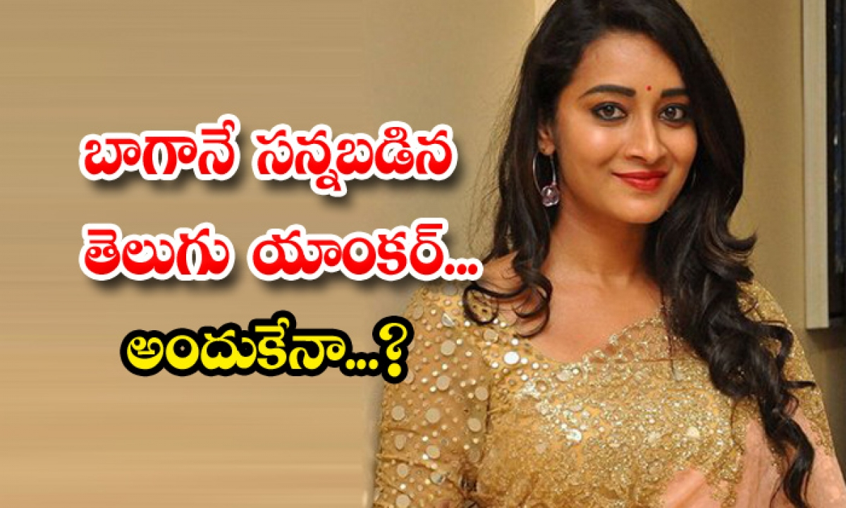 Telugu Anchor Bhanu Sri Weight Loss For Movie Offers In Film Industry-బాగానే సన్నబడిన తెలుగు యాంకర్.. అందుకేనా…-Latest News - Telugu-Telugu Tollywood Photo Image-TeluguStop.com