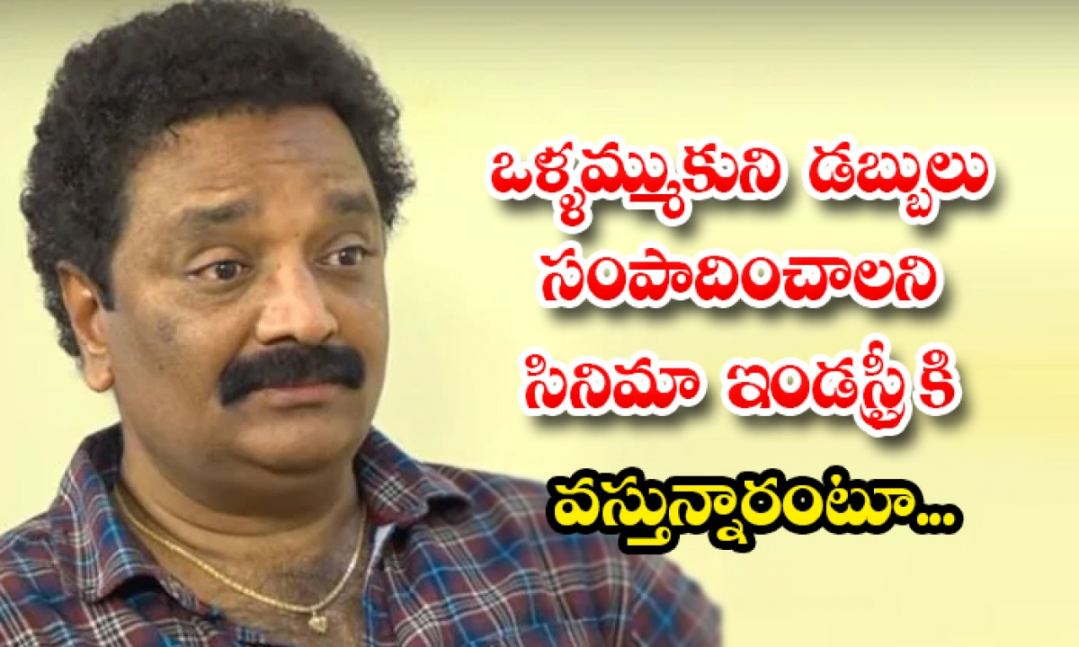 Tollywood Director Babji Sensational Comments On Casting Couch-TeluguStop.com
