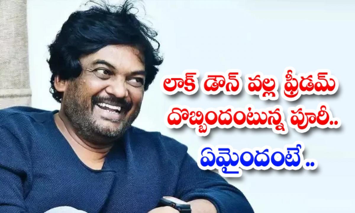 Telugu Director Puri Jagannath About Lockdown Freedom-లాక్ డౌన్ వల్ల ఫ్రీడమ్ దొబ్బిందంటున పూరీ.. ఏమైందంటే…-Latest News - Telugu-Telugu Tollywood Photo Image-TeluguStop.com