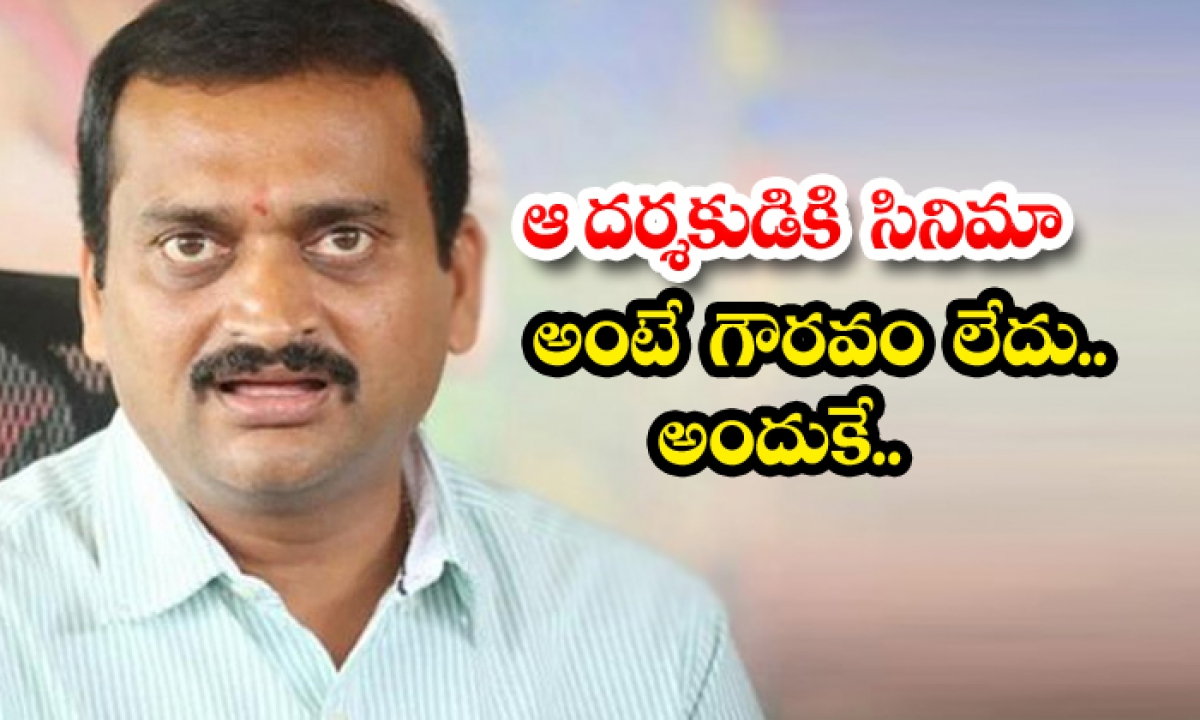 Telugu Film Producer Bandla Ganesh Sensational Comments On Director-TeluguStop.com