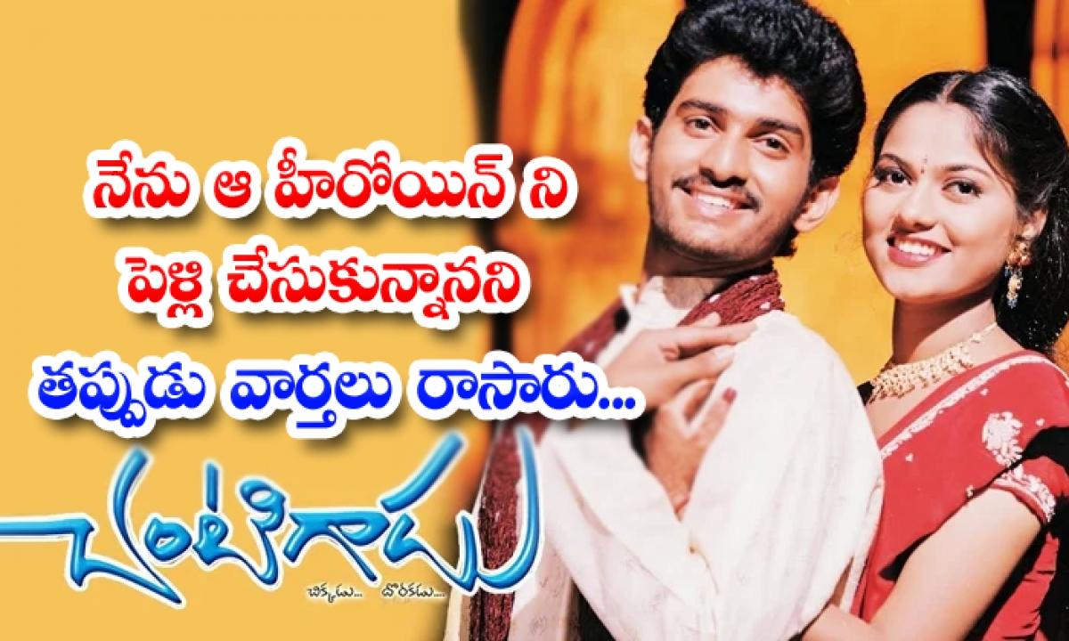 Telugu Hero Baladitya Gives Clarity About Love Affair With Heroine Suhasini-TeluguStop.com
