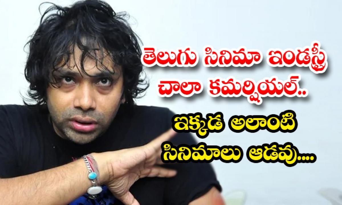 Telugu Hero Aditya Om Sensational Comments On Tollywood Movies-తెలుగు సినిమా ఇండస్ట్రీ చాలా కమర్షియల్.. ఇక్కడ అలాంటి సినిమాలు ఆడవు….-Latest News - Telugu-Telugu Tollywood Photo Image-TeluguStop.com
