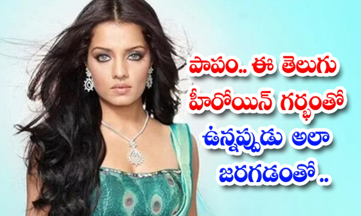 Telugu Heroine Celina Jaitley Facing Problems At Her Pregnancy Time-TeluguStop.com