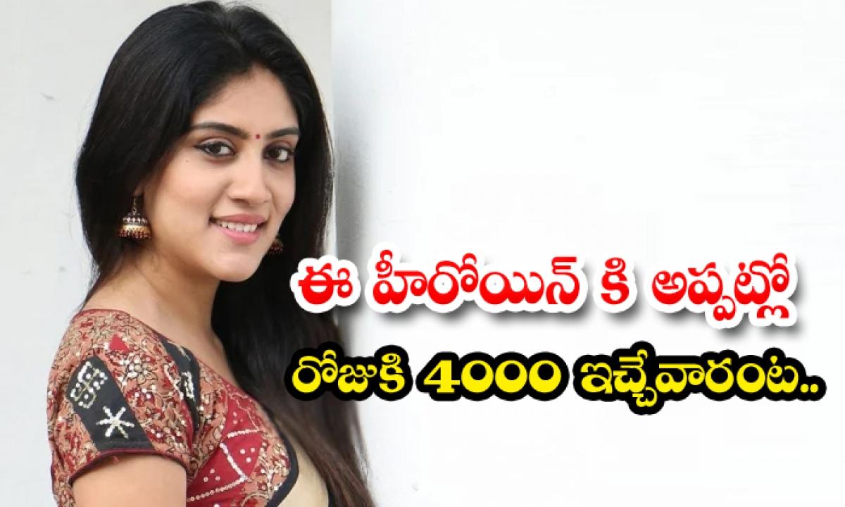 Telugu Heroine Dhanya Balakrishna Remuneration Per Day-TeluguStop.com