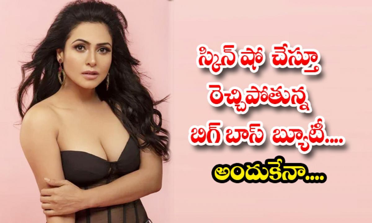 Telugu Actress Nandini Rai Looks Stunning In Cleavage Show-TeluguStop.com