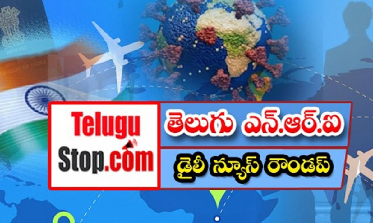 Telugu Nri America Canada News Roundup Breaking Headlines Latest Top News 3 Aguest 2021 Today-తెలుగు ఎన్ఆర్ఐ డైలీ రౌండప్-Latest News - Telugu-Telugu Tollywood Photo Image-TeluguStop.com