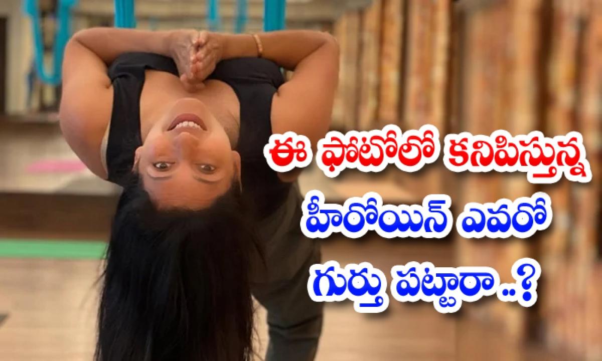 Telugu Veteran Heroine Deepti Bhatnagar Yoga Photos Viral-ఈ ఫొటోలో కనిపిస్తున్న హీరోయిన్ ఎవరో గుర్తు పట్టారా..-Latest News - Telugu-Telugu Tollywood Photo Image-TeluguStop.com