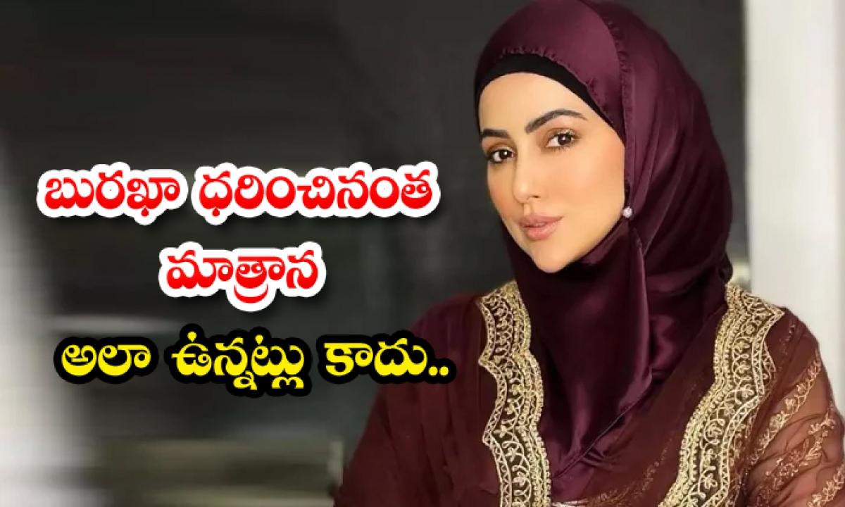 Telugu Veteran Heroine Sana Khan Strong Reply To The Netizen-TeluguStop.com
