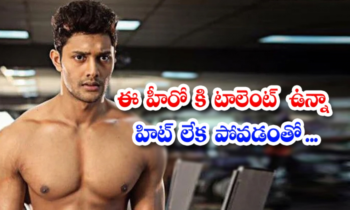 Telugu Young Hero Prince Career In Struggles-TeluguStop.com