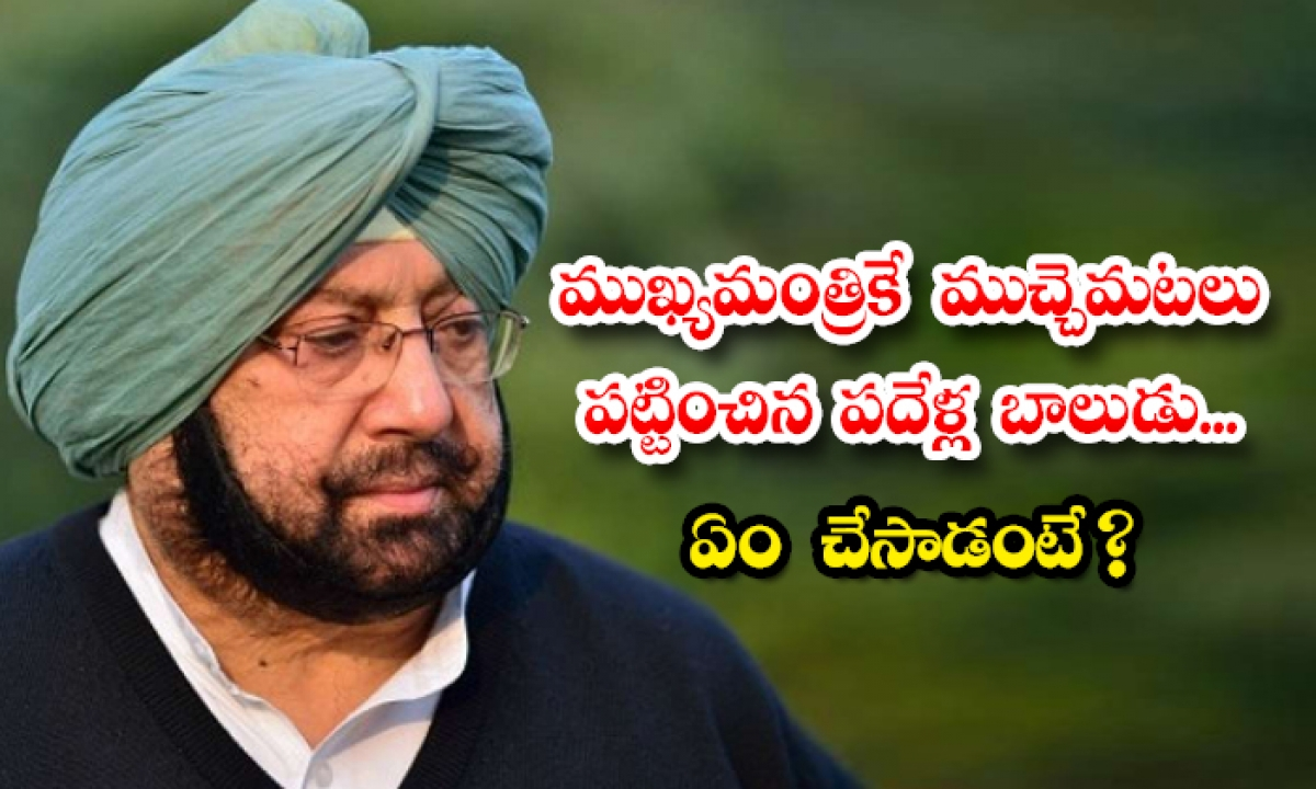 Ten Year Old Boy Who Enchanted The Chief Minister What Did He-TeluguStop.com