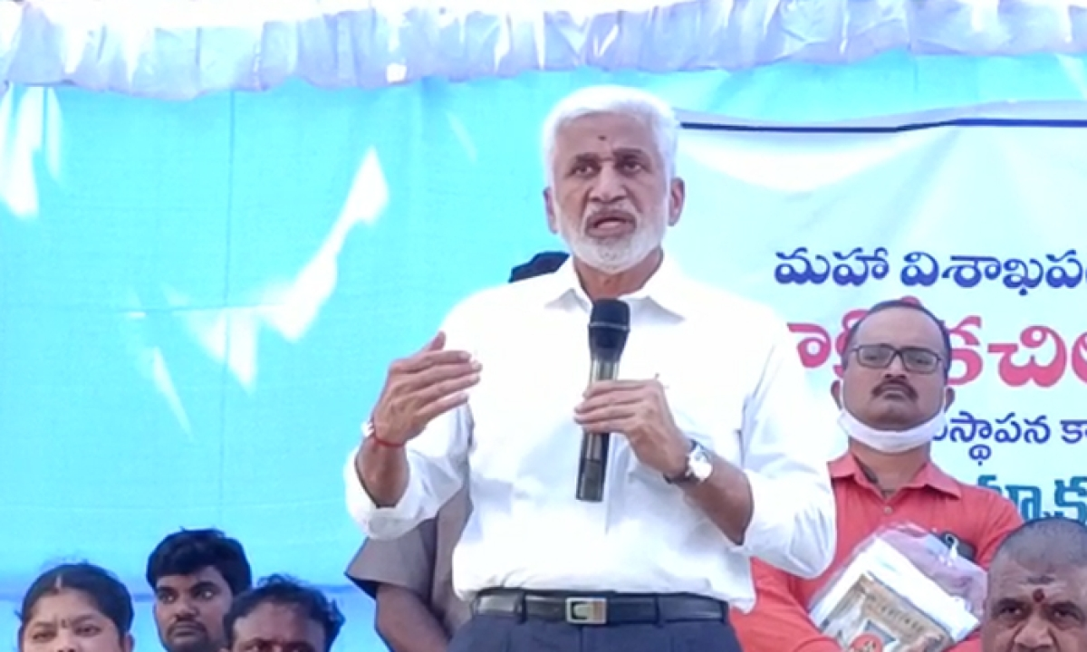 The Cm Rule Continues To Give Priority To Both Development And Welfare Mp Vijayasaireddy-అభివృద్ధి, సంక్షేమం రెండింటికీ ప్రాధాన్యతిస్తూ సీఎం పాలన కొనసాగుతోంది… ఎంపీ విజయసాయిరెడ్డి-Latest News - Telugu-Telugu Tollywood Photo Image-TeluguStop.com