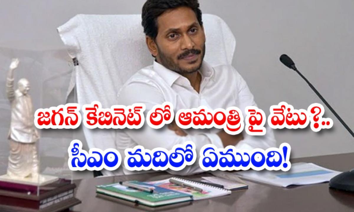 Httpstelugustop Comwp Contentuploads202106cm Ys Jagan Meets Central Minister Dharmendra Ys Jagan Dharmendralate Jpg-TeluguStop.com