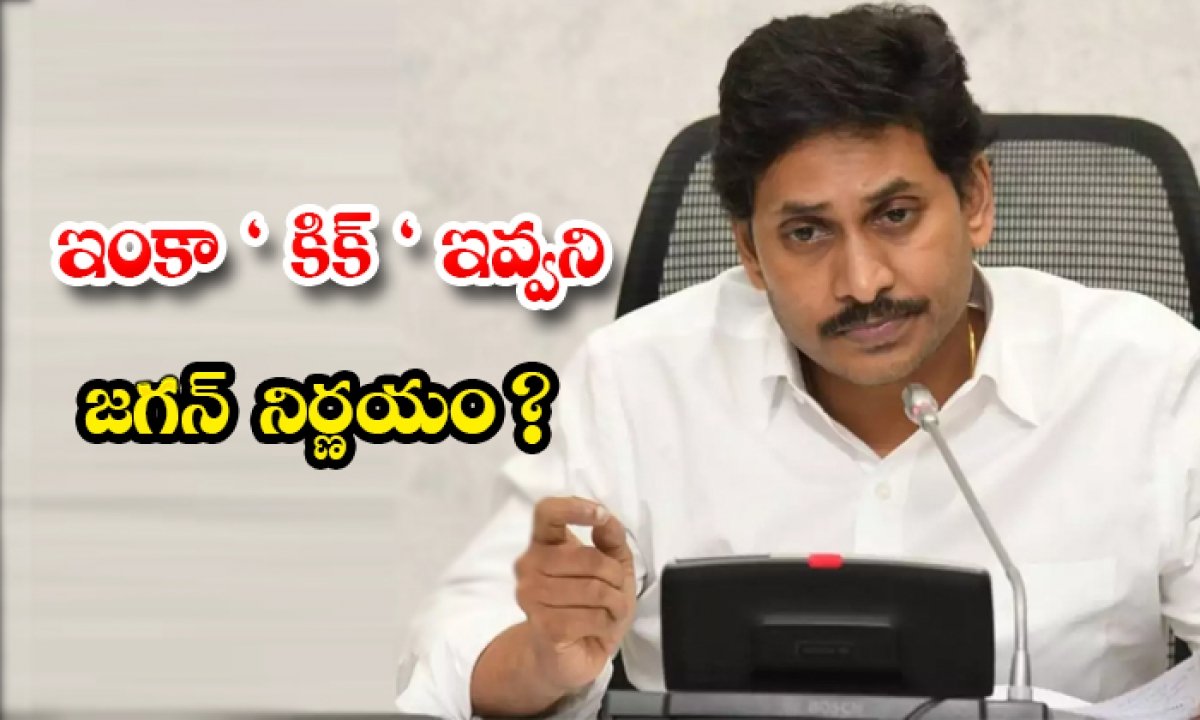The Possibility Of A Complete Ban On Alcohol Does Not Appear In The Ap-ఇంకా కిక్ ఇవ్వని జగన్ నిర్ణయం -Political-Telugu Tollywood Photo Image-TeluguStop.com