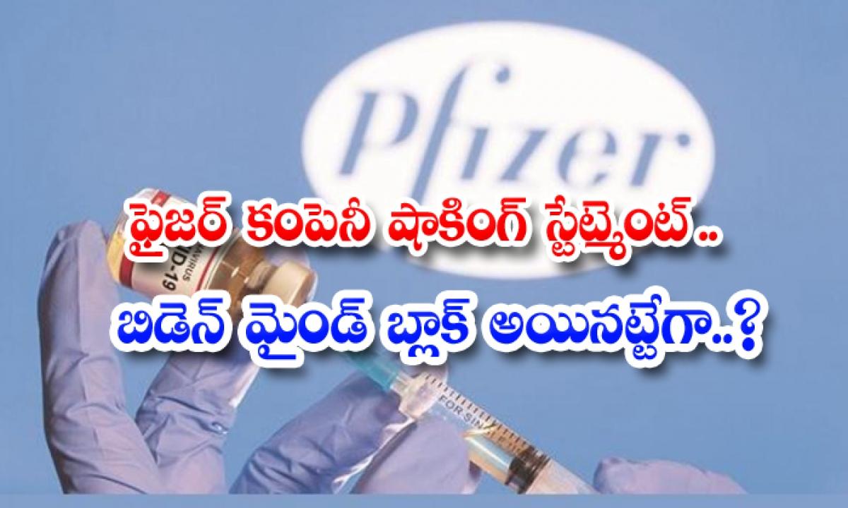 Third Dose Must Pfizer Shocking Statement-ఫైజర్ కంపెనీ షాకింగ్ స్టేట్మెంట్…బిడెన్ మైండ్ బ్లాక్ అయినట్టేగా…-Latest News - Telugu-Telugu Tollywood Photo Image-TeluguStop.com