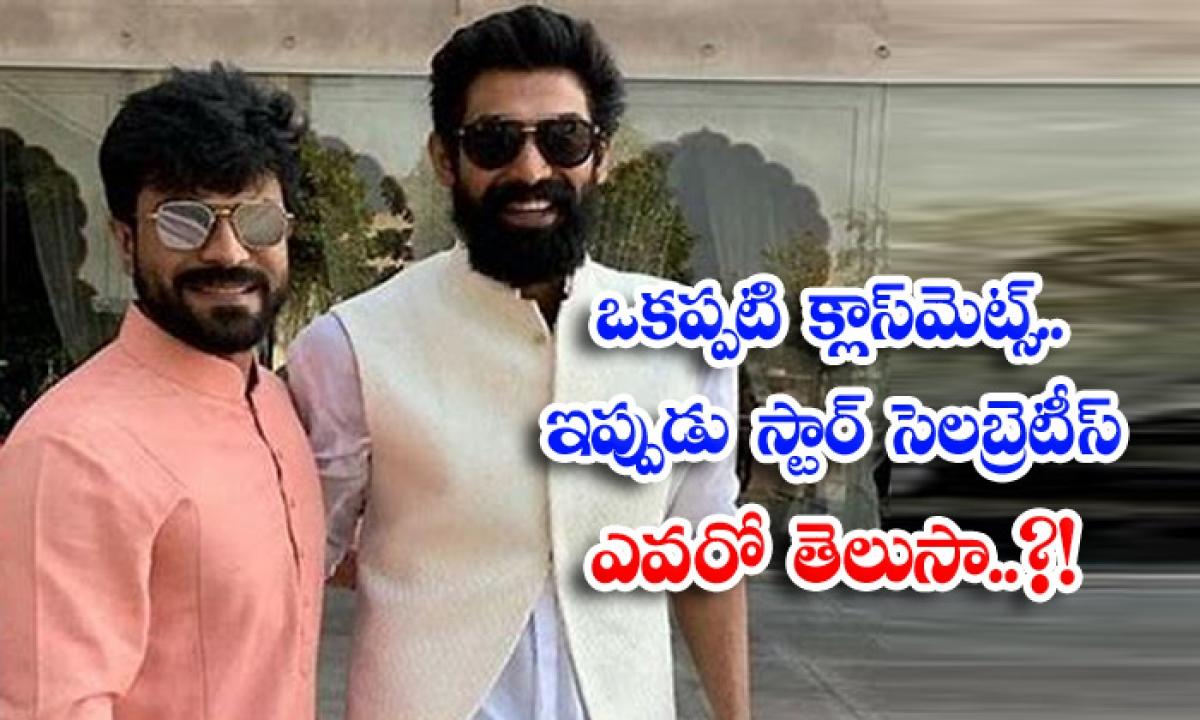 Tollywood Bollywood Classmates Heros Celebrates-TeluguStop.com