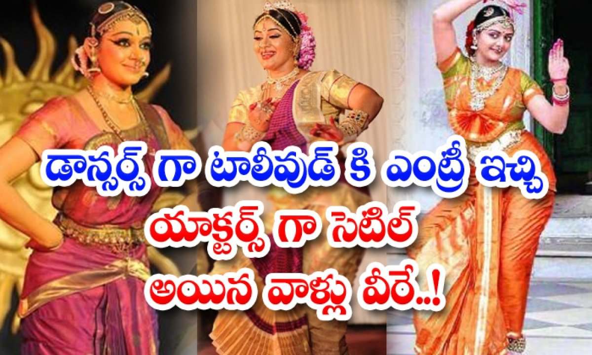 Tollywood Dancers Turns Actors-TeluguStop.com