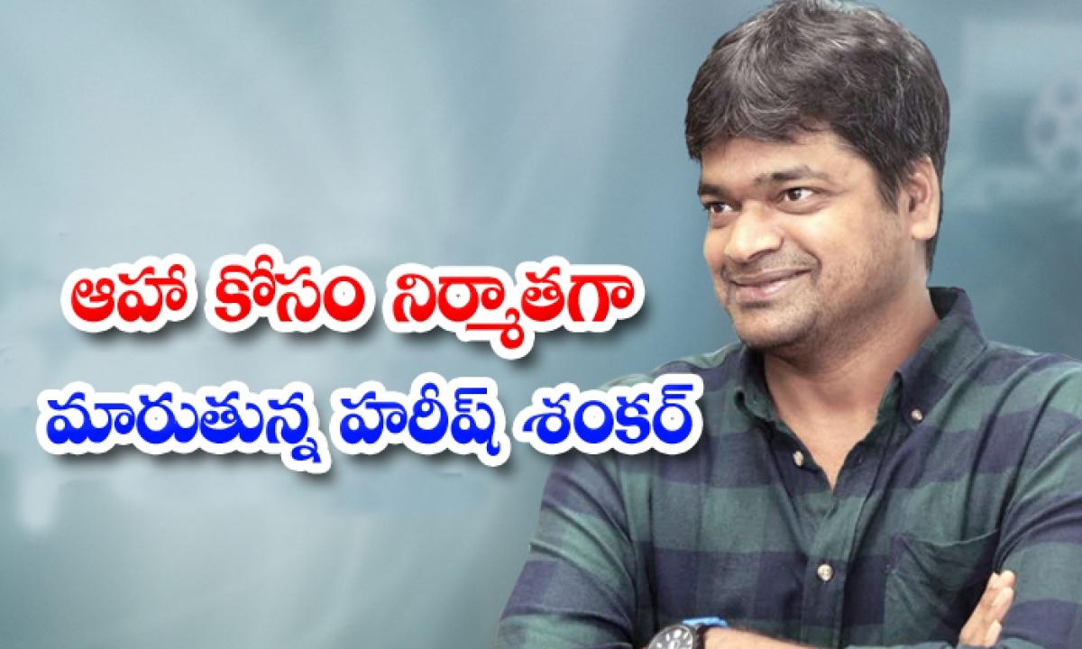 Harish Shankar Turned As A Producer For Aha-ఆహ కోసం నిర్మాతగా మారుతున్న హరీష్ శంకర్-Latest News - Telugu-Telugu Tollywood Photo Image-TeluguStop.com