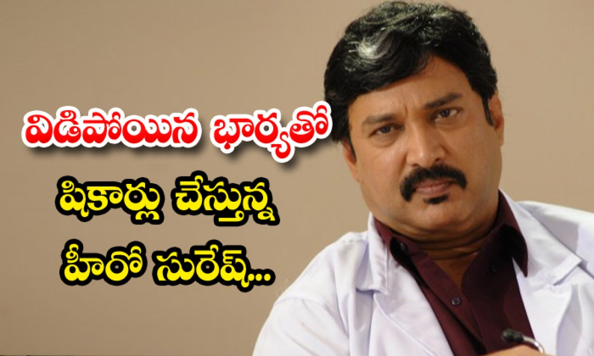 Unknown Facts About Hero Suresh Biography Family-TeluguStop.com