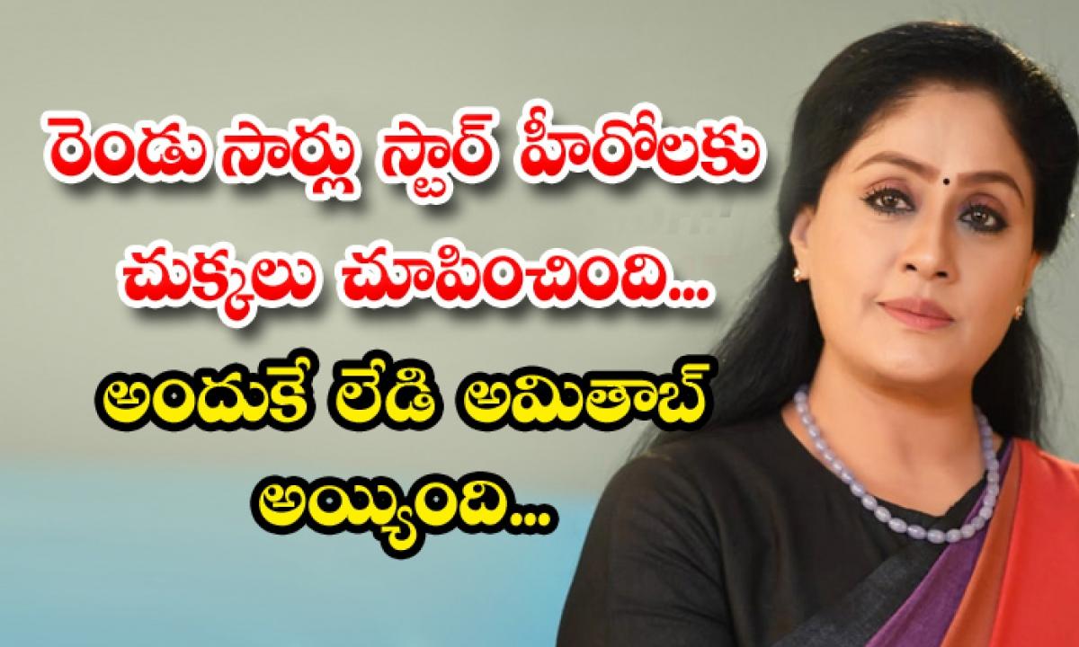 Vijayashanthi Crossed Star Heroes Two Times-రెండు సార్లు స్టార్ హీరోలకు చుక్కలు చూపించింది ..అందుకే లేడి అమితాబ్ అయ్యింది-Latest News - Telugu-Telugu Tollywood Photo Image-TeluguStop.com