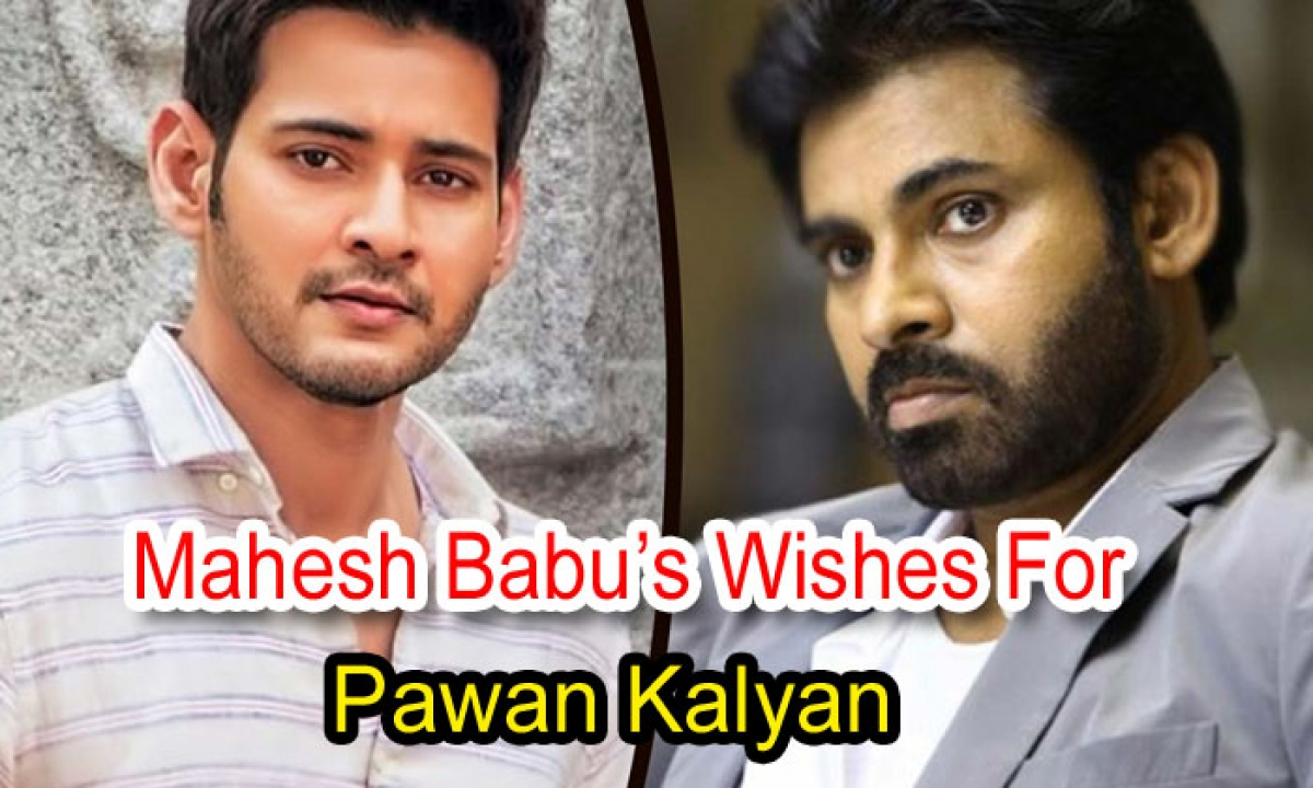 Mahesh Babu's Wishes For Pawan Kalyan-TeluguStop.com