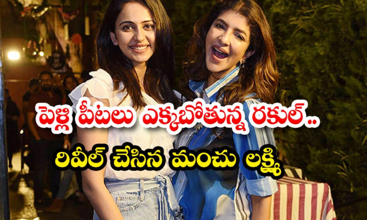 Rakul Preet Singh Is Getting Married Soon-TeluguStop.com
