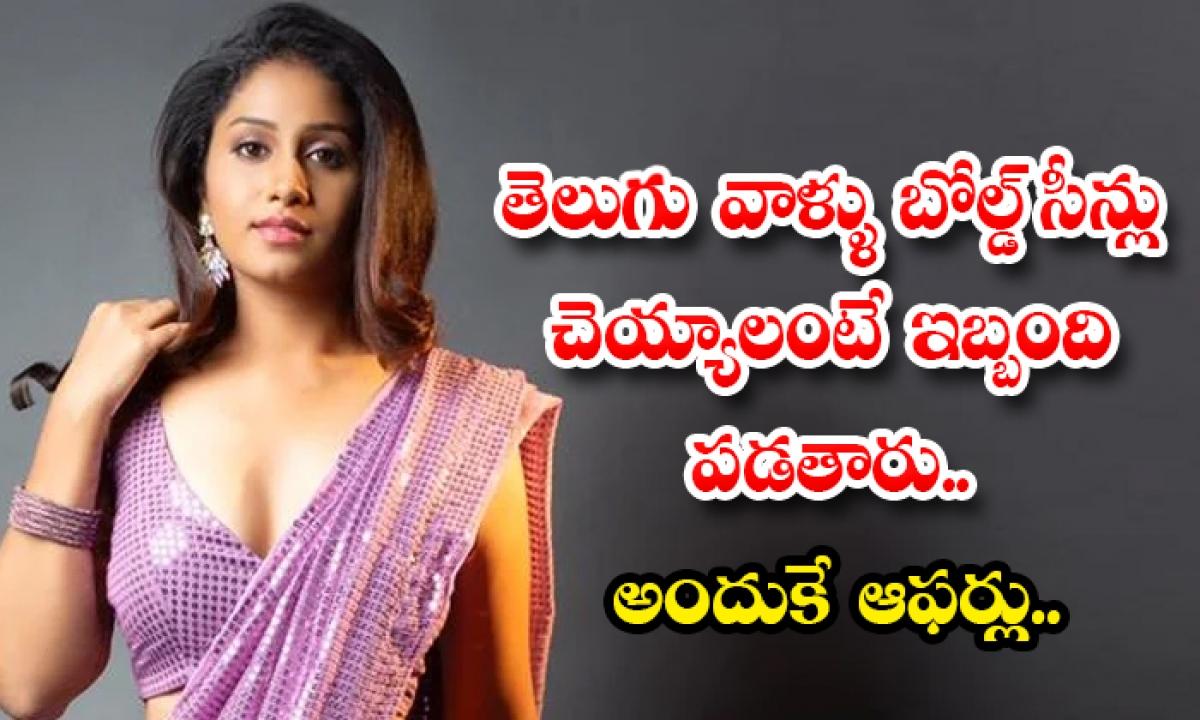 Telugu Actress Dakkshi Guttikonda About Bold Scenes In Film Industry-తెలుగు వాళ్ళు బోల్డ్ సీన్లు చెయ్యాలంటే ఇబ్బంది పడతారు.. అందుకే ఆఫర్లు..-Latest News - Telugu-Telugu Tollywood Photo Image-TeluguStop.com