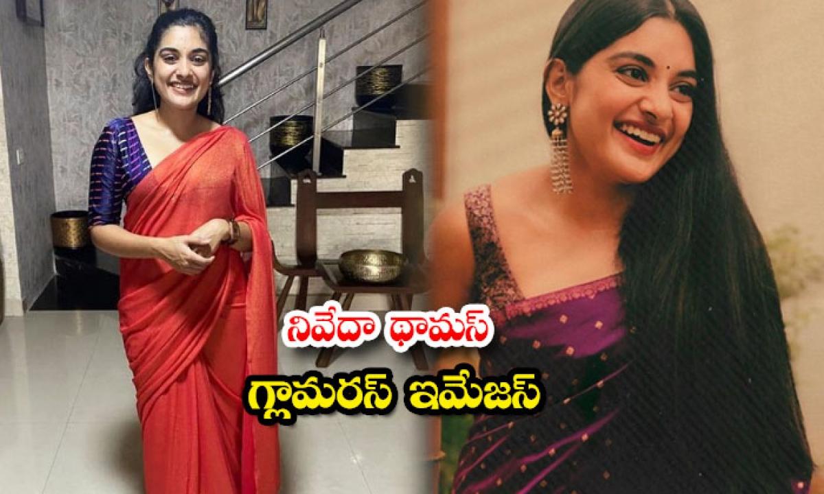 Tollywood Beautiful Actress Nivetha Thomas Gorgeous Clicks-నివేదా థామస్ గ్లామరస్ ఇమేజస్-actress albums-Telugu Tollywood Photo Image-TeluguStop.com