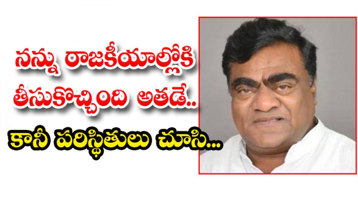 Telugu Veteran Comedian And Politician Babu Mohan About His Political Entry-TeluguStop.com
