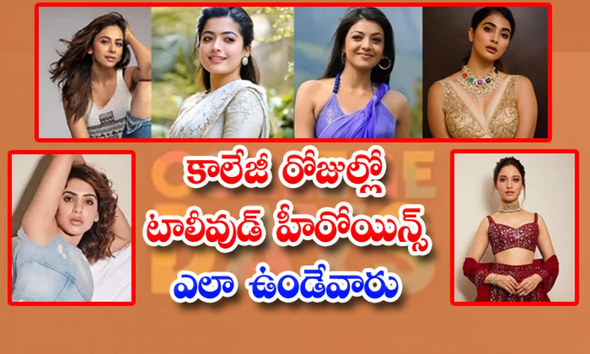 Tollywood Heroines Young Age Looks-TeluguStop.com