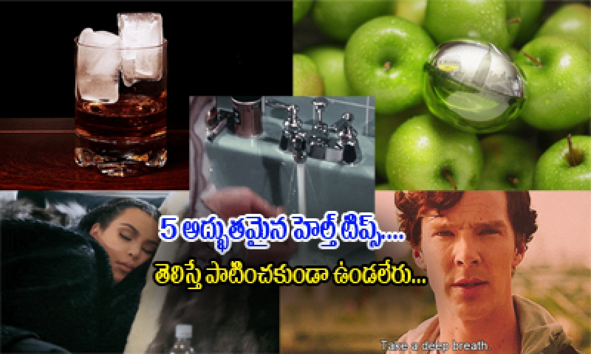 Top 5 Amazing Health Tricks That You Won't Deny Following-Telugu Health-Telugu Tollywood Photo Image-TeluguStop.com