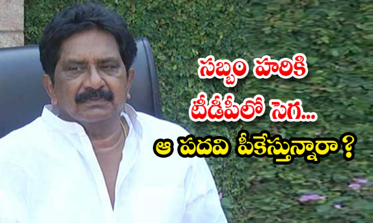 Trouble With Tdp For Sabbam Hari Is He Losing That Post In Tdp-TeluguStop.com