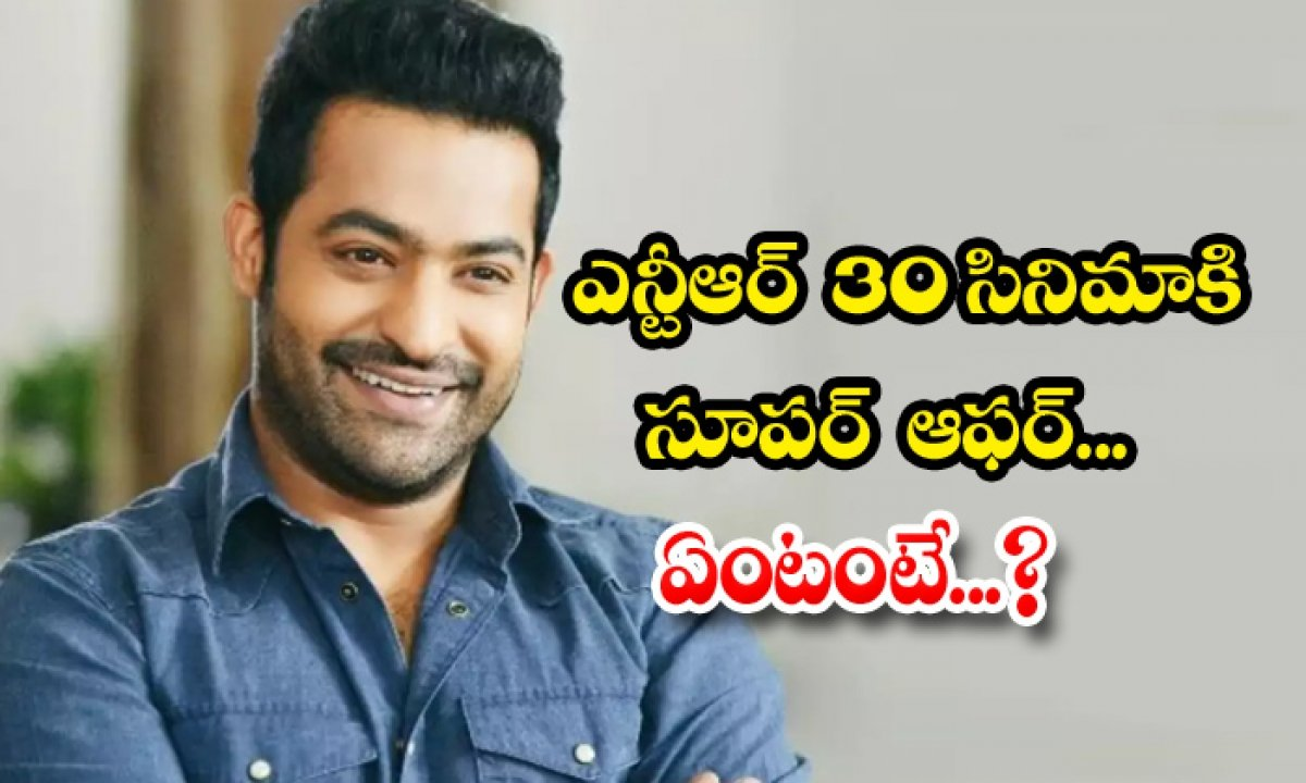 Two Biggies To Join Hands For Ntr30 Overseas Rights-TeluguStop.com