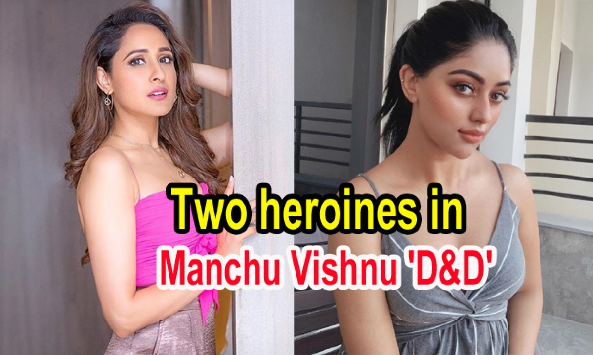 Two Heroines In Manchu Vishnu D&D'-Latest News English-Telugu Tollywood Photo Image-TeluguStop.com
