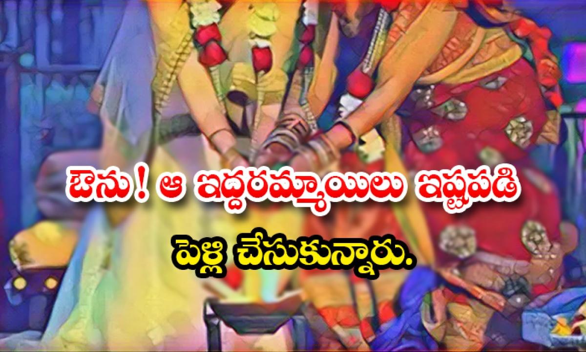 Two Women Married Each Other Happened In Haryana-ఔను ఆ ఇద్దరమ్మాయిలు ఇష్టపడి పెళ్లి చేసుకున్నారు.-General-Telugu-Telugu Tollywood Photo Image-TeluguStop.com