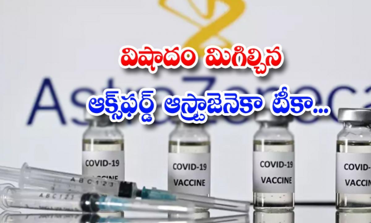 Seven Killed By Corona-TeluguStop.com