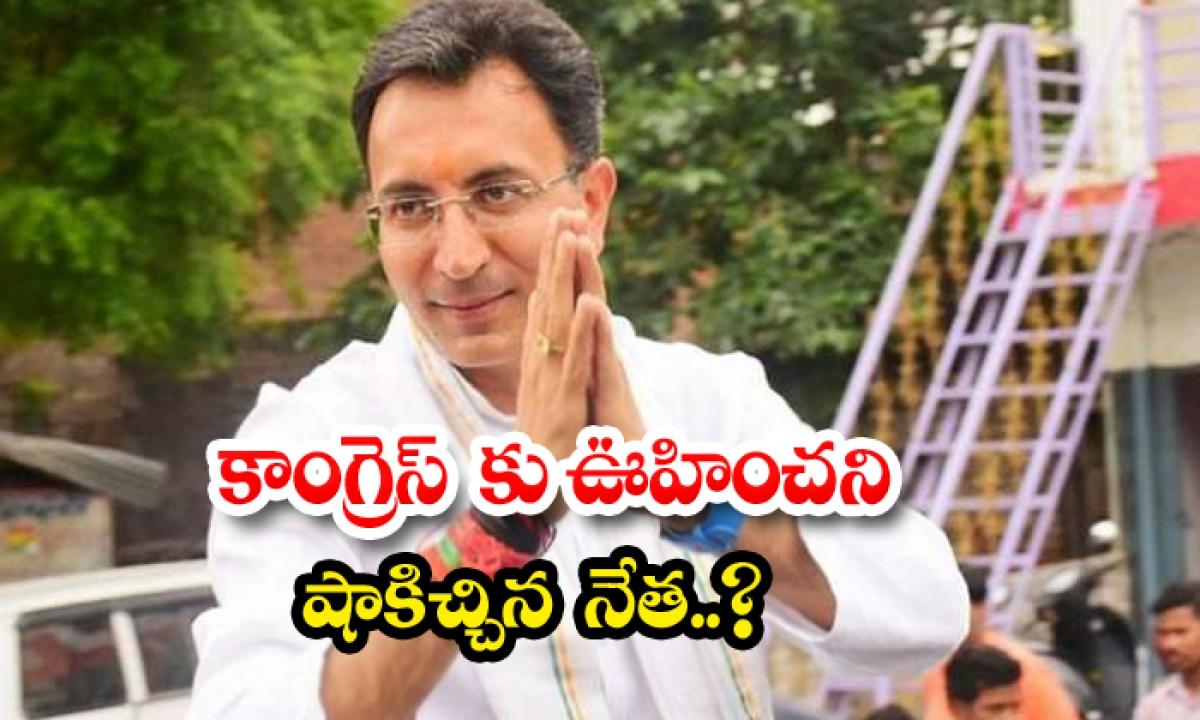 Senior Leader Good Bye To Congress In Up-TeluguStop.com