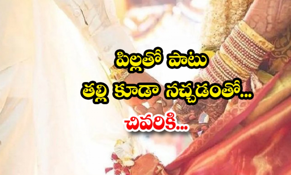 Bride Cheats To The Groom For Money In Uttar Pradesh-పిల్లతో పాటు తల్లి కూడా నచ్చడంతో.. చివరికి..-Latest News - Telugu-Telugu Tollywood Photo Image-TeluguStop.com
