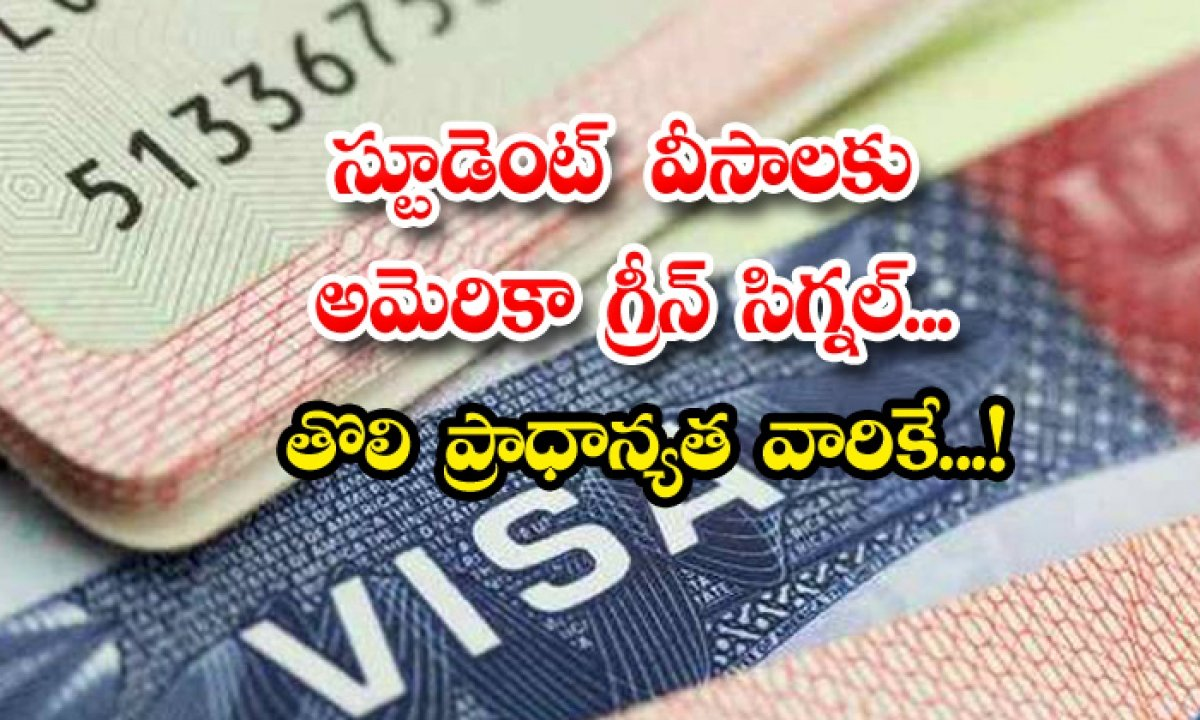 Us Resume Student Visa Process From June 14th-TeluguStop.com
