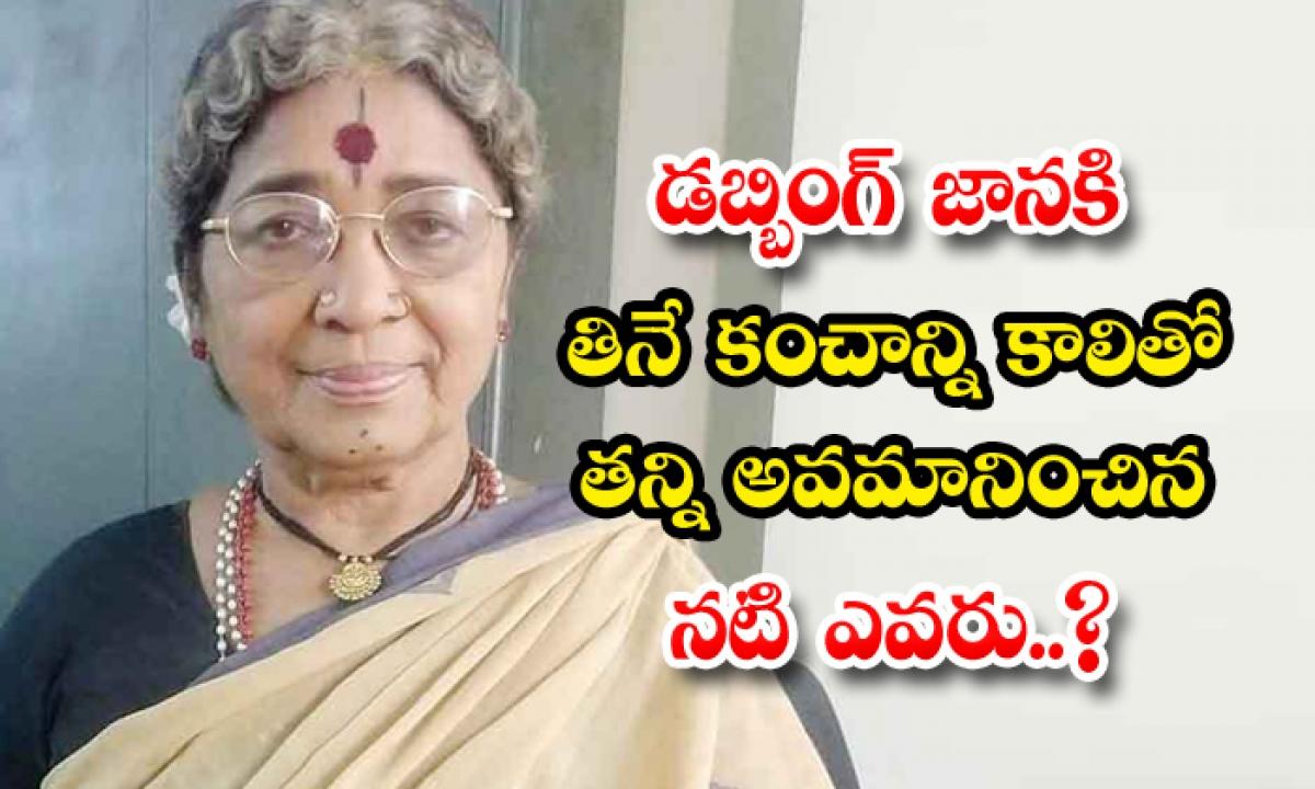 Untold Story About Actress Dubbing Janaki-TeluguStop.com