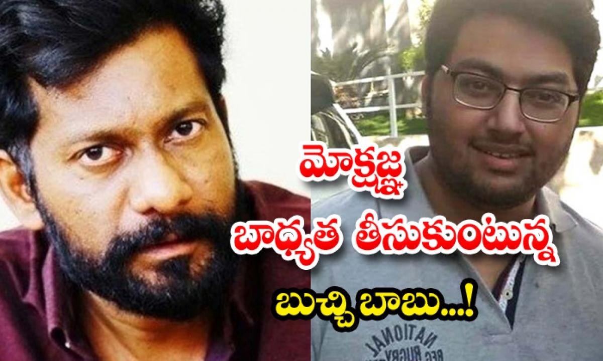 Mokshagna Debut Movie Bucchi Babu Direction-మోక్షజ్ఞ బాధ్యత తీసుకుంటున్న బుచ్చిబాబు..-Latest News - Telugu-Telugu Tollywood Photo Image-TeluguStop.com