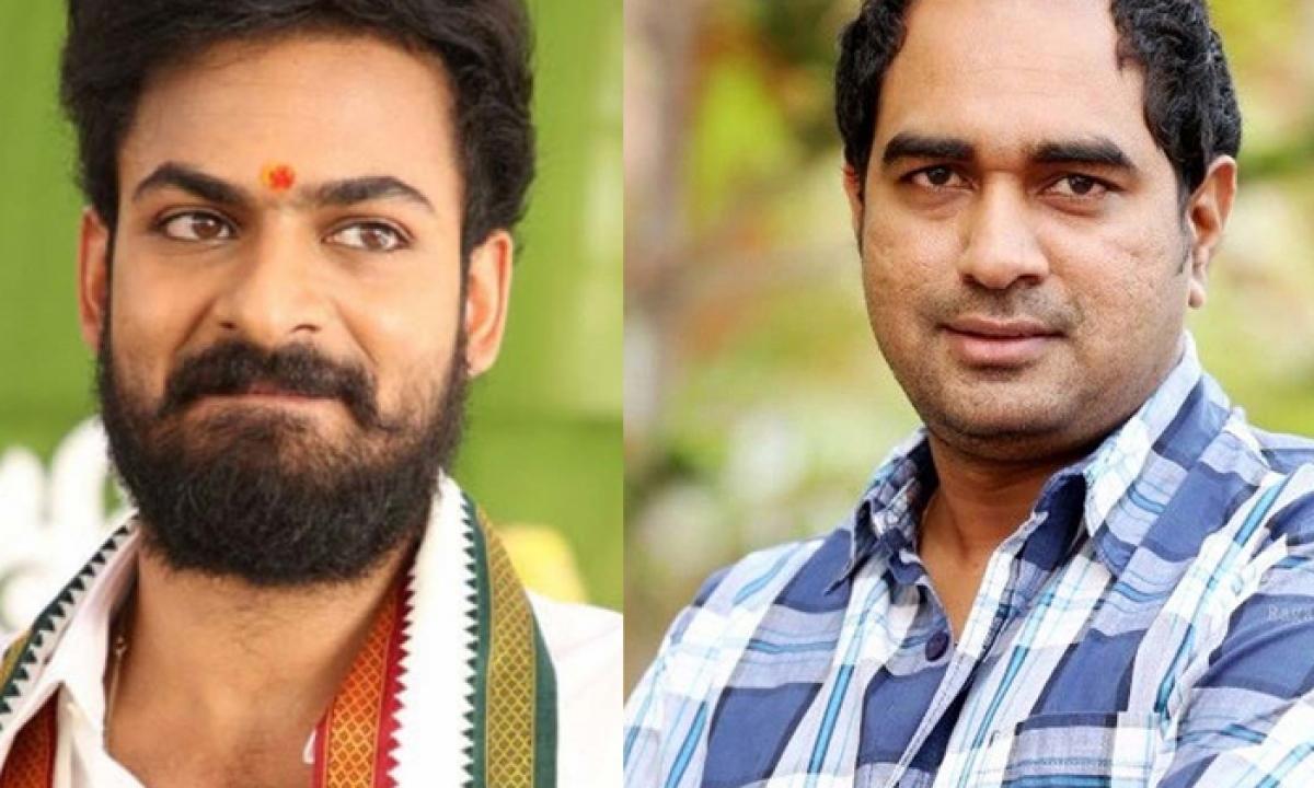 Krish Gives Vaishnav Tej's Film This Name-TeluguStop.com
