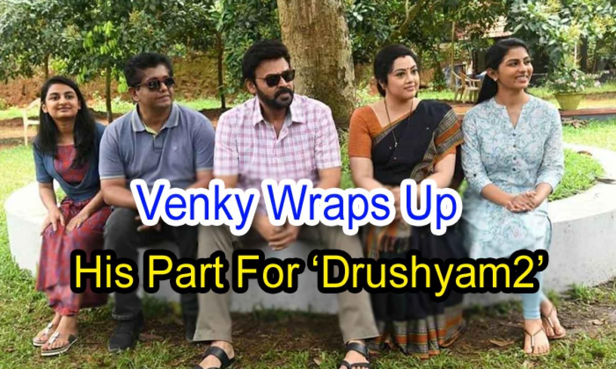 Venky Wraps Up His Part For 'drushyam 2'-TeluguStop.com